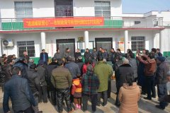 邓州市财政局开展扶贫春节慰问活动